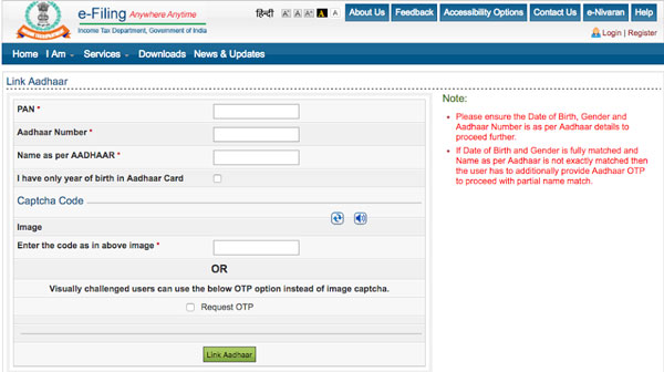How to Check Status of Aadhaar Card with Pan Card Linking