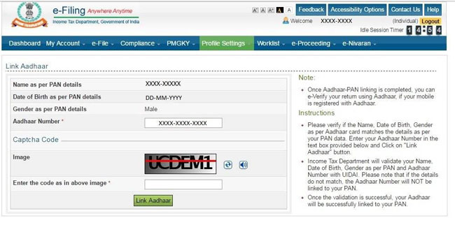 How to Know Aadhaar Card Person Details Using Aadhaar Number?