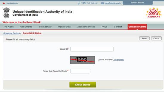 Aadhaar Complaint ID Status