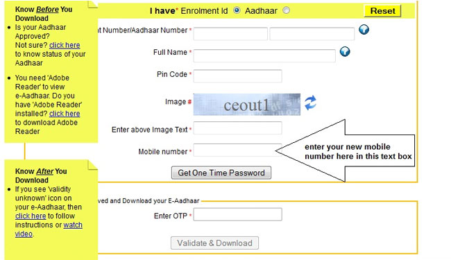Download Aadhaar Card without Providing Mobile Number