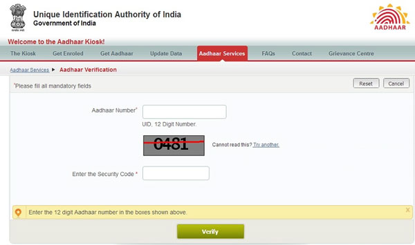 How to Verify Your Aadhaar Card by Aadhar Number