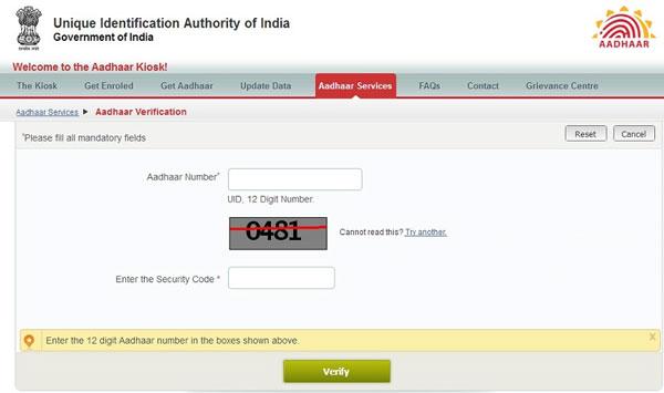 How to Verify Your Aadhaar Card by Aadhar Number