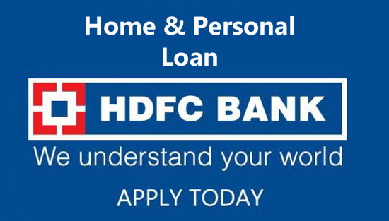 HDFC Bank Home/Personal Loan Customer Care Number