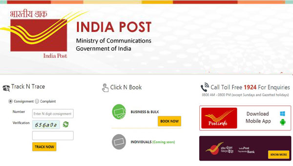 How to Track Aadhaar Card Postal Status from Indian Post (If