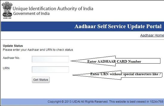 Check Aadhaar Card Status Online by URN