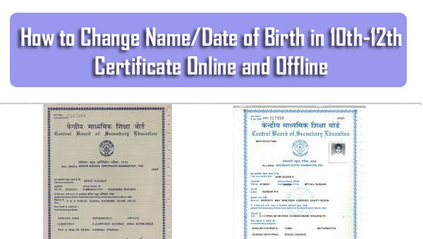 How to Change Name/Date of Birth in 10th-12th Certificate