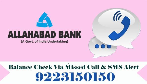 Allahabad Bank Balance Check Via Missed Call & SMS Alert
