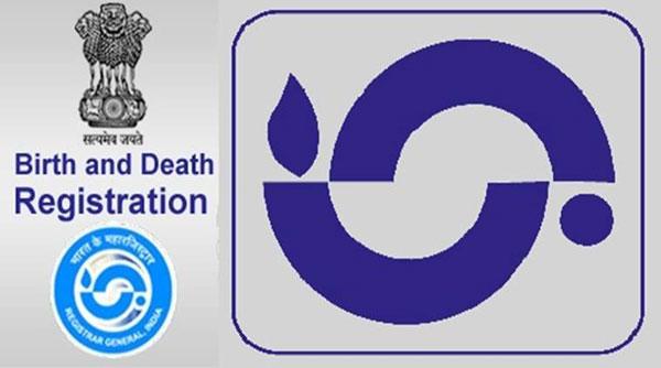 How to Apply Birth/Death Certificate Online/Offline in Tamil Nadu