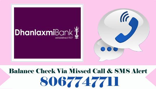 Dhanlaxmi Bank Balance Enquiry Via Missed Call & SMS Alert