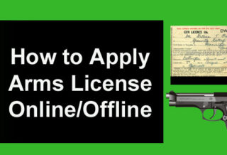 How to Apply Arms License Online