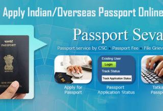 How to Apply Passport Online