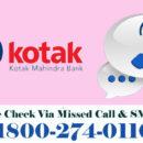 Kotak Mahindra Bank Balance Enquiry