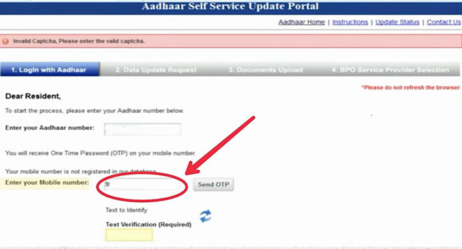Update New Mobile Number with Aadhaar Card
