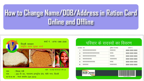 How to Change Name/DOB/Address in Ration Card Online and Offline