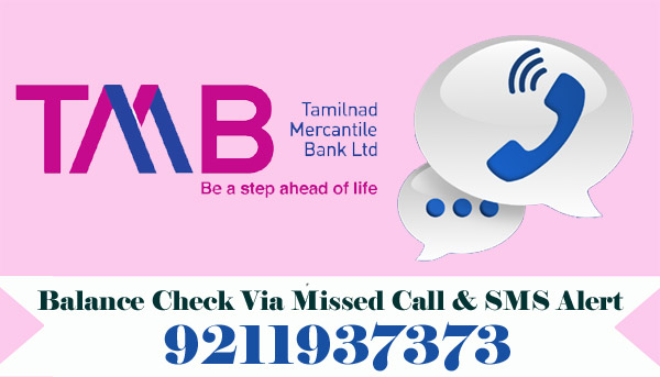 Tamilnad Mercantile Bank Balance Enquiry