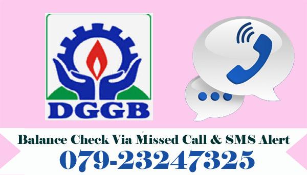 Dena Gujarat Gramin Bank