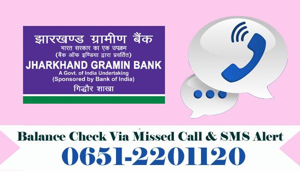 Jharkhand Gramin Bank Balance