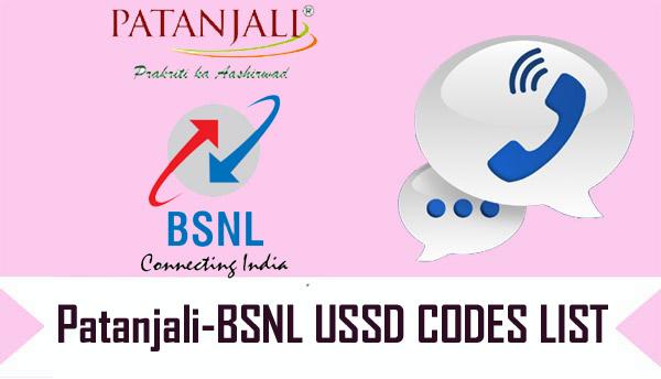 Patanjali-BSNL USSD Codes List
