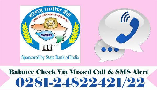 Saurashtra Gramin Bank Balance