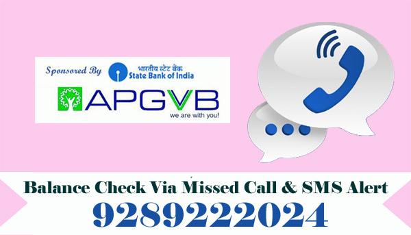 Andhra Pradesh Grameena Vikas Bank Balance Check