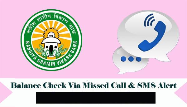 Bangiya Gramin Vikash Bank Balance Check