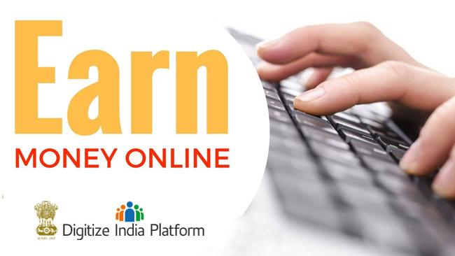 Digitize India Platform
