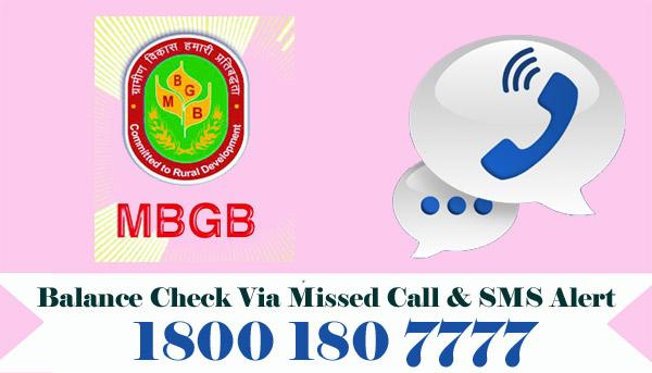 Madhya Bihar Gramin Bank Balance