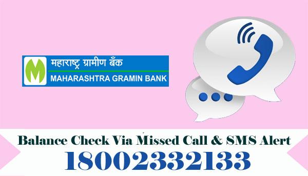 Maharashtra Gramin Bank Balance Check