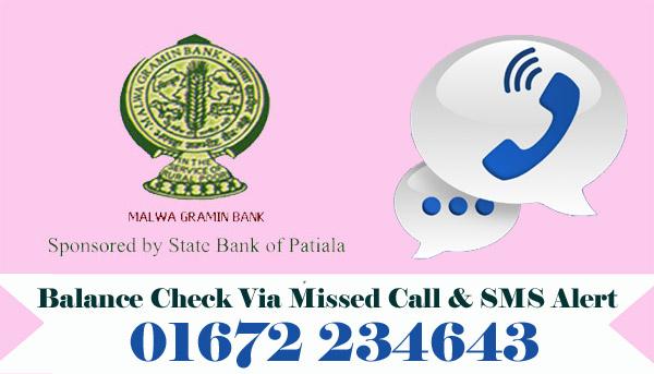 Malwa Gramin Bank Balance Check