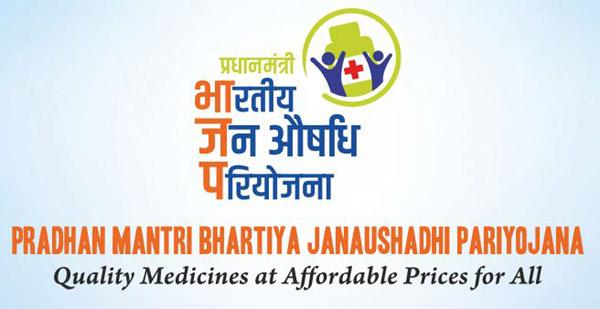 Pradhan Mantri Bhartiya Jan Aushadhi Pariyojana