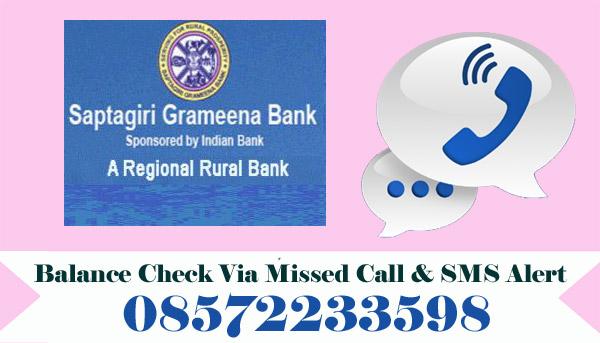 Saptagiri Grameena Bank Balance