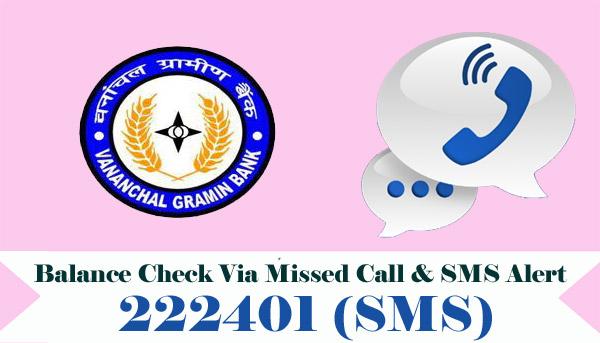 Vananchal Gramin Bank Balance
