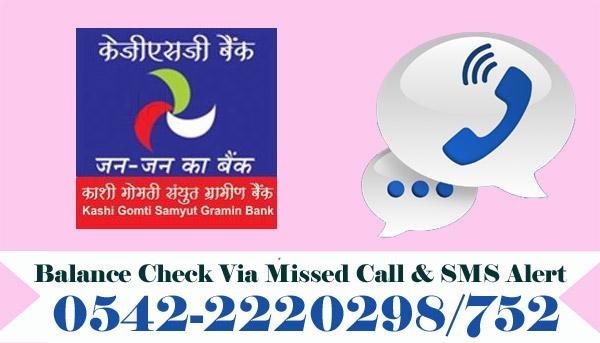 Kashi Gomti Samyut Gramin Bank Balance Check