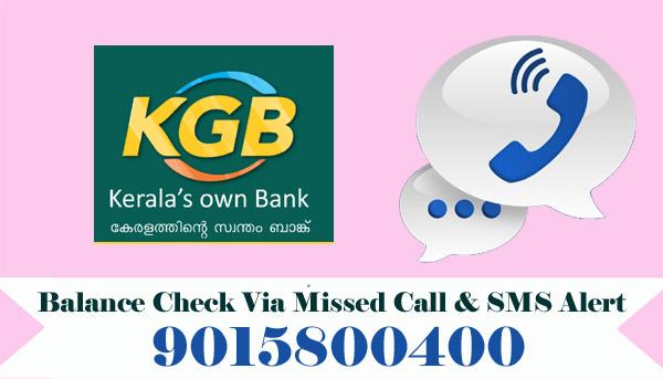 Kerala Gramin Bank Balance Check