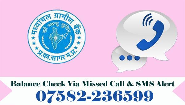 Madhyanchal Gramin Bank Balance Check