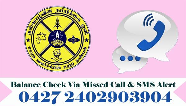 Pallavan Grama Bank Balance Check
