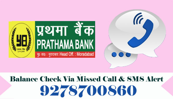 Prathama Bank Balance Check