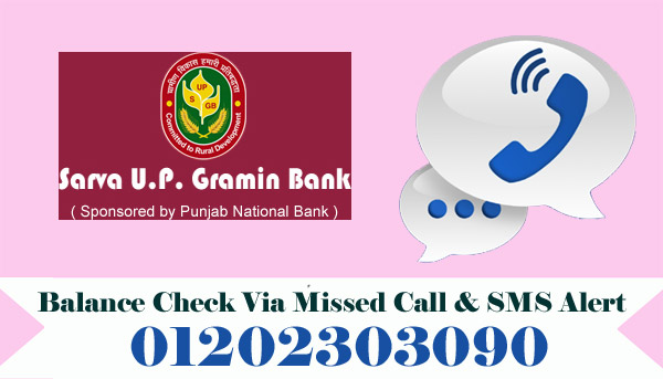 Sarva UP Gramin Bank Balance Check