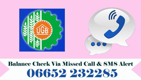 Utkal Grameen Bank Balance Check