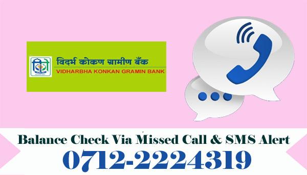 Vidarbha Konkan Gramin Bank Balance Check