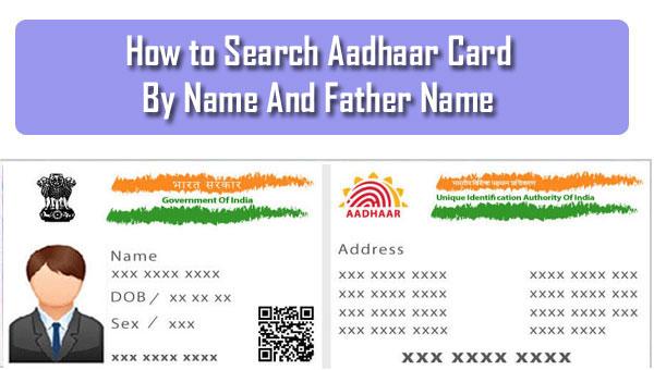 Search Aadhaar Card