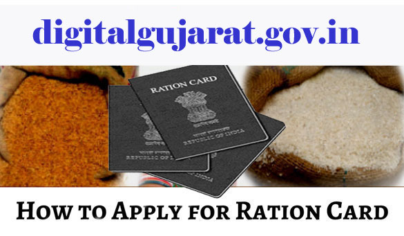 Ration Card Apply in Gujarat