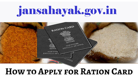Ration Card Apply in Haryana