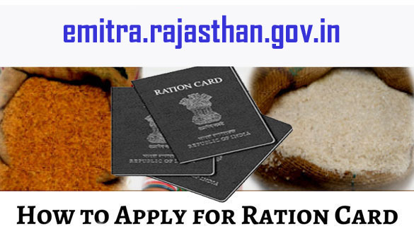 How to Apply Ration Card Rajasthan