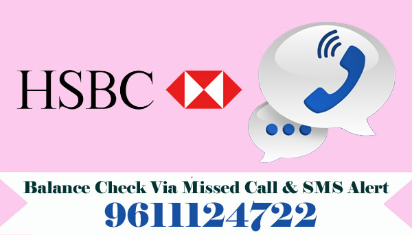 HSBC Bank Balance Check