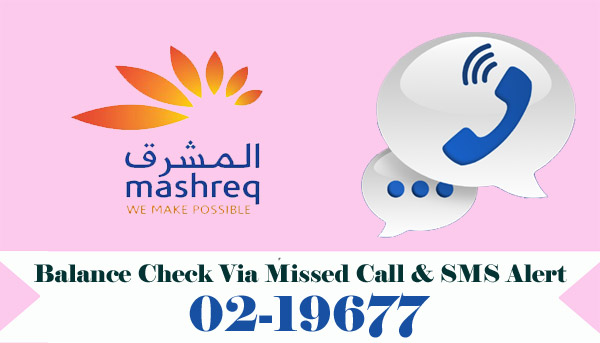 Mashreq Bank Balance Enquiry Check Via Missed Call & SMS Alert