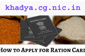 How to Apply (APL & BPL) Ration Card in Chhattisgarh