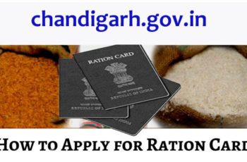 Ration Card Apply in Chandigarh