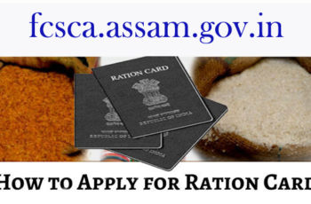 Ration Card Apply Assam