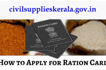 Ration Card Apply in Kerala